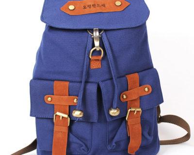 Рюкзак «CANDY GIRL» синий